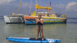 Paradise Adventures in Panama City Beach, Florida on the Visitor's Map
